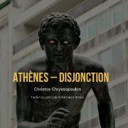athenes_couv_pour site