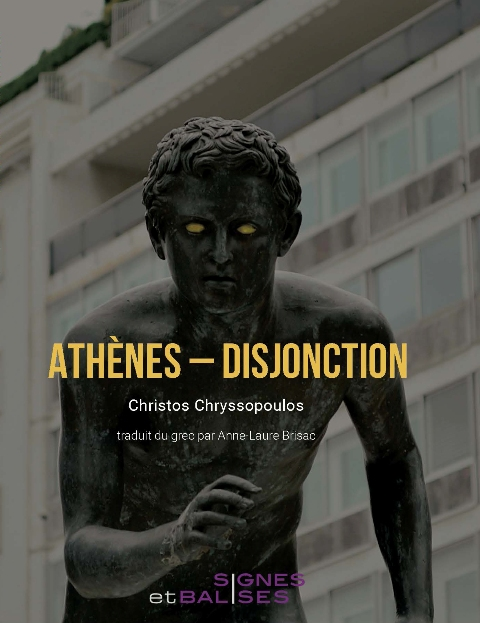 "Christos Chryssopoulos, ""Athènes - Disjonction"""