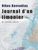 Journal d'un timonier et autres récits (Nikos Kavvadias)