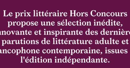"""""""Barnum - Chroniques"""" de Virginie Symanic sélectionné pour le prix Hors Concours 2020"""