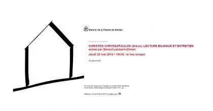 Rencontre avec Christos Chryssopoulos à Nantes, le 26 mai