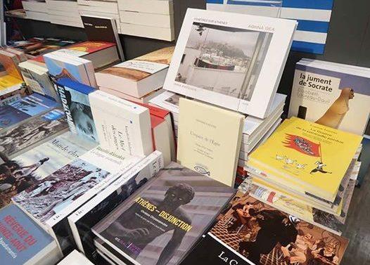 Un avant-goût de vacances - 20 juin, à 19h, librairie L'arbre à lettres (Paris 12e)