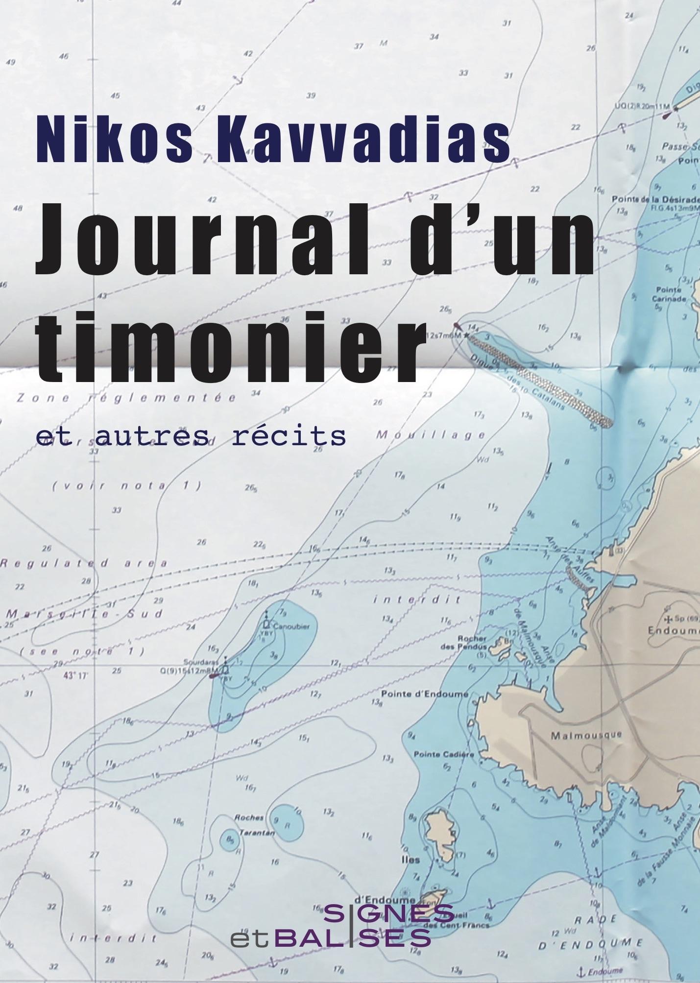 """Nikos Kavvadias, """"Journal d\'un timonier et autres récits"""""""